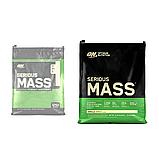 Optimum Nutrition Serious Mass (5,44kg), фото 2