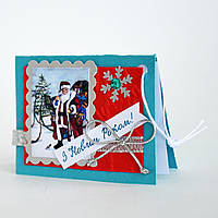 Мини-открытка ручной работы. З Новим Роком та Різдвом!