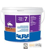 ТМ AURA Luxpro 7 Акрилатная шелковисто-матовая краска (ТМ Аура Люкспро 7),10 л