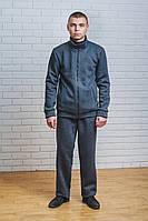 Теплый спортивный костюм мужской темно-серый