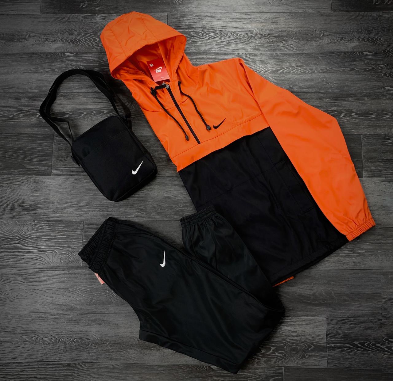 Спортивный костюм мужской Найк, Nike черный - оранжевый. Барсетка в Подарок Анорак + Штаны комплект