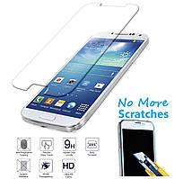 Защитное стекло Premium Tempered Glass 0.26mm (2.5D) для Samsung N7100 Galaxy Note 2