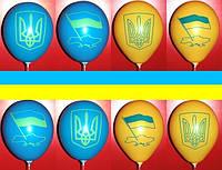 Воздушные шары Патриот Украина