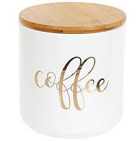 Керамическая банка для кофе 600 мл