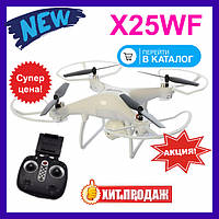 Квадрокоптер X25WF c WiFi HD камерой. Дрон на радиоуправлении с камерой