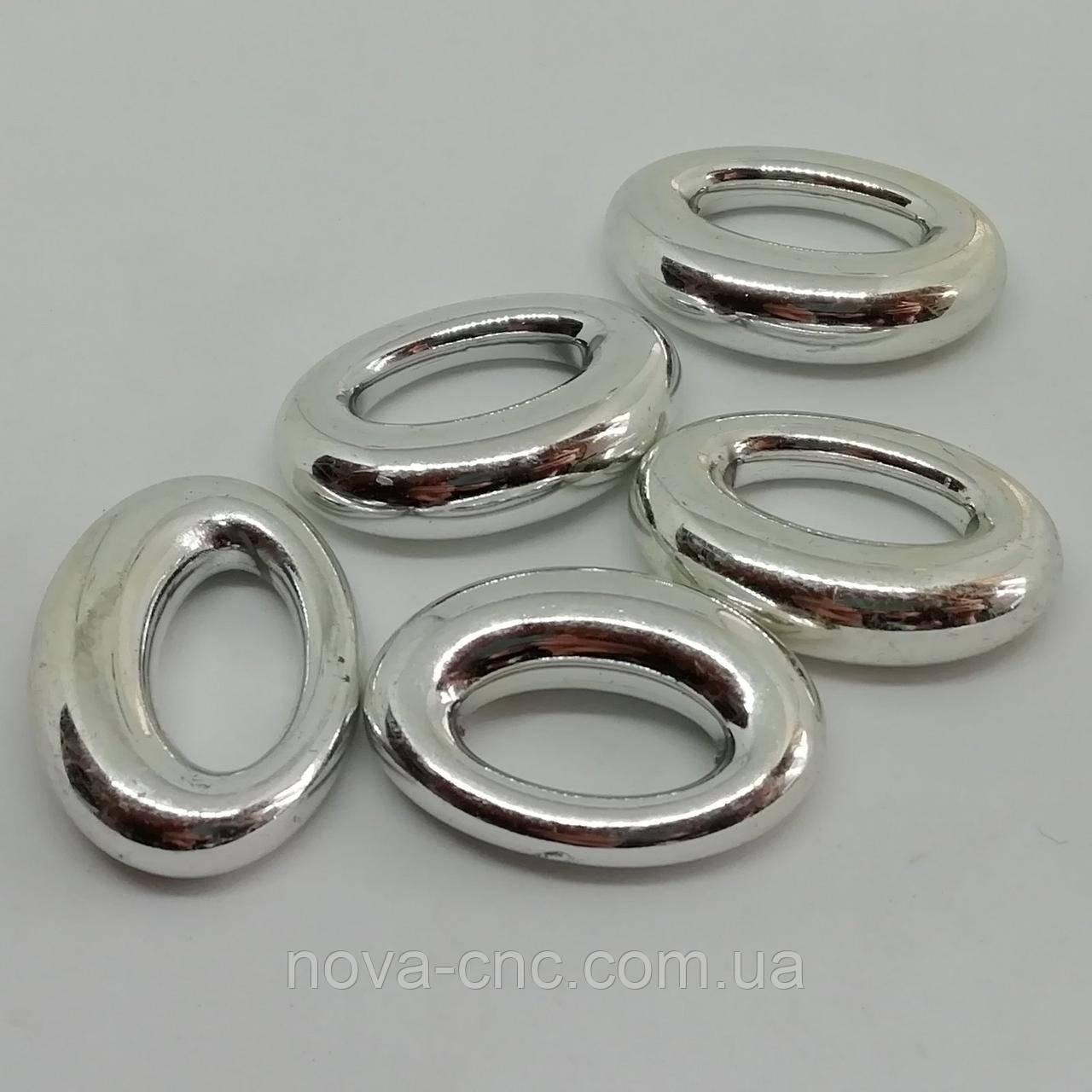 """Бусины пластик """"Овальные кольца"""" серебро 31 х 21 мм 500 грамм"""