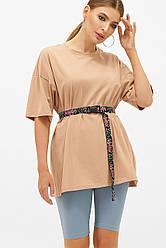 Вільна бежева жіноча футболка з поясом Хізер