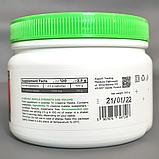 Масс-Протеин Комплект: 2 кг Whey Протеин Poland 80% шоколад + Креатин + Кардиопротектор  в Подарок!, фото 4
