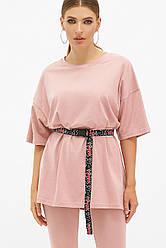 Довга жіноча футболка рожева з поясом Хізер