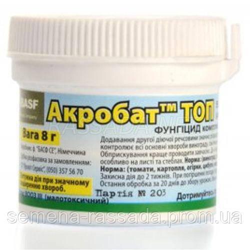 Акробат ТОП (8 г). Предварительный заказ, отправка весной 2021г.
