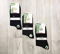 Носки мужские демисезонные бамбук BYT CLUB Турция, высокие, размер 41-44микс