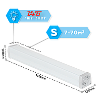 Рециркулятор бактерицидный Аэрэкс Стандарт 30, лампа Zavet