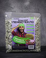 Субстрат для орхидей Пеностекло универсальный GrowPlant 5-10 мм 1 л