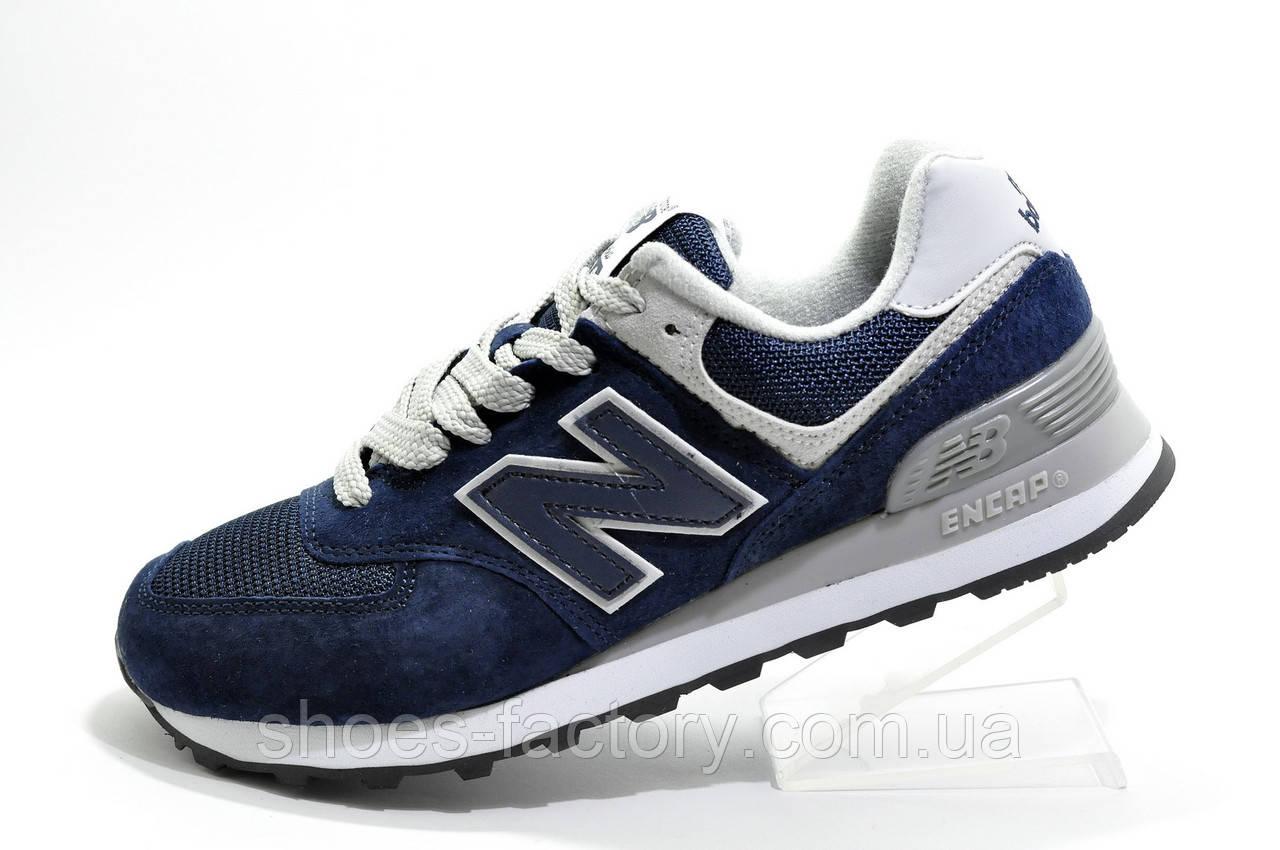 Повседневные кроссовки в стиле New Balance 574 Classic, Dark Blue
