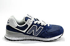 Повседневные кроссовки в стиле New Balance 574 Classic, Dark Blue, фото 2