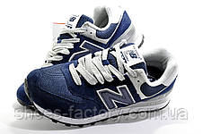 Повседневные кроссовки в стиле New Balance 574 Classic, Dark Blue, фото 3