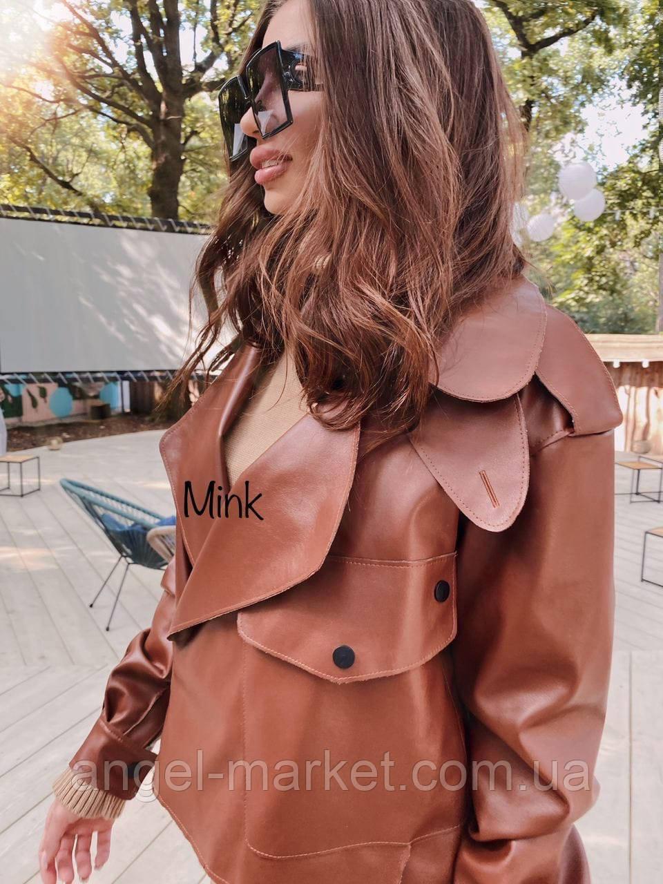 Кожаная куртка из эко-кожи.Осень Новинка 2020