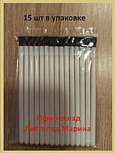 Одноразовые, многоразовые кисти для губ Mary Kay