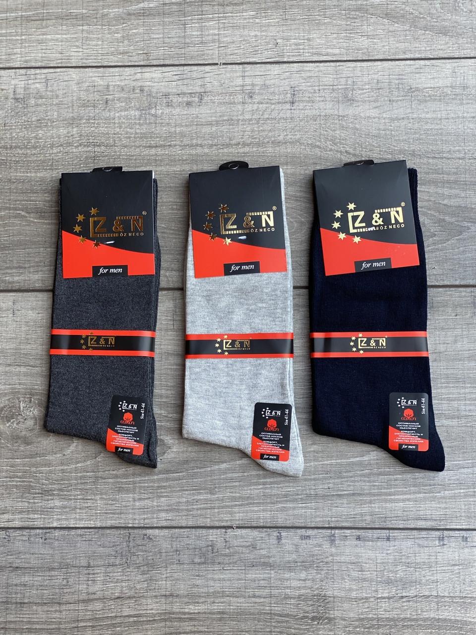 Мужские носки коттон Z & N высокие антибактериальные размер 39-41 41-44 12 шт в уп