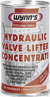 Hydraulic Valve Lifter Concentrate