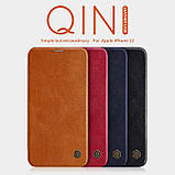 "Nillkin Apple iPhone 12 mini (5.4"") Qin leather Brown case Кожаный Чехол Книжка, фото 6"