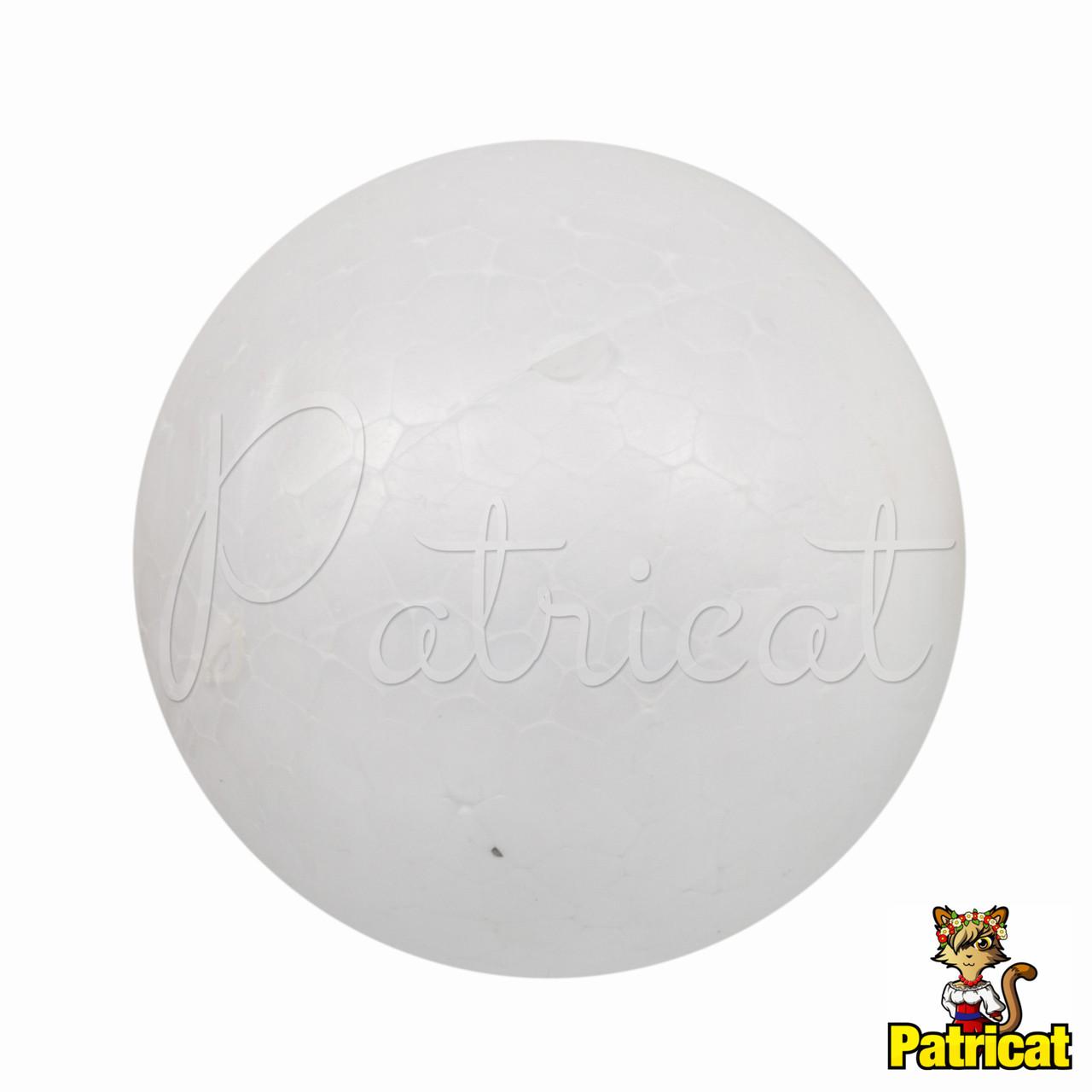 Пенопластовый шар 15 см Шары-заготовки из пенопласта 1 шт, фото 1