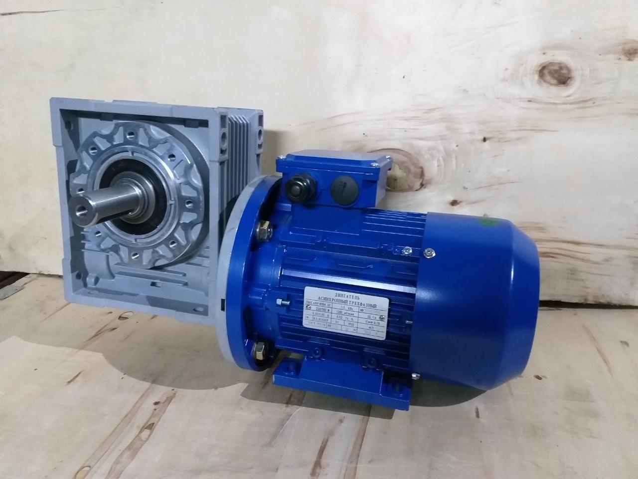 Червячный мотор-редуктор NMRV-63-50 с электродвигателем 0,55 квт 220/380в
