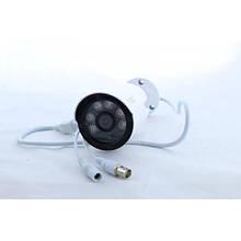 Камера проводная для видеонаблюдения цветная внешняя IP66 CAD 115 AHD 4mp 3.6mm белый