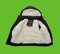 Курточка детская зимняя для мальчика