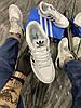 Adidas Drop Step White Gold (Белый), фото 2