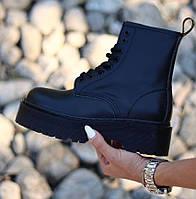 Женские ботинки Dr. Martens Jadon черные кожа