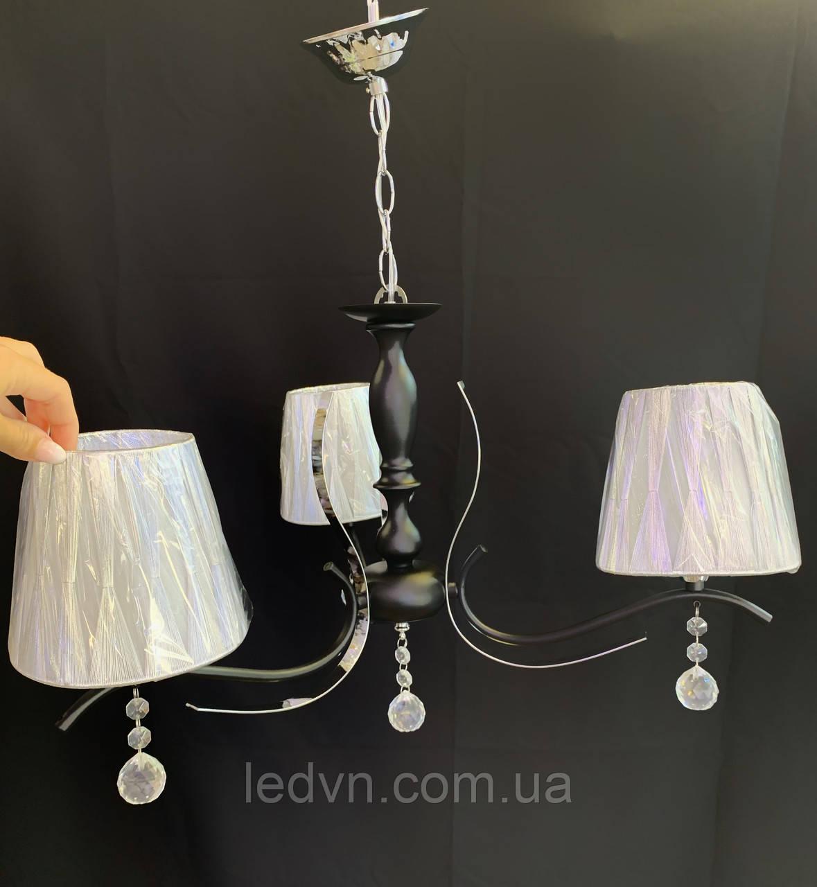Классическая подвесная люстра с абажурами на 3 лампы