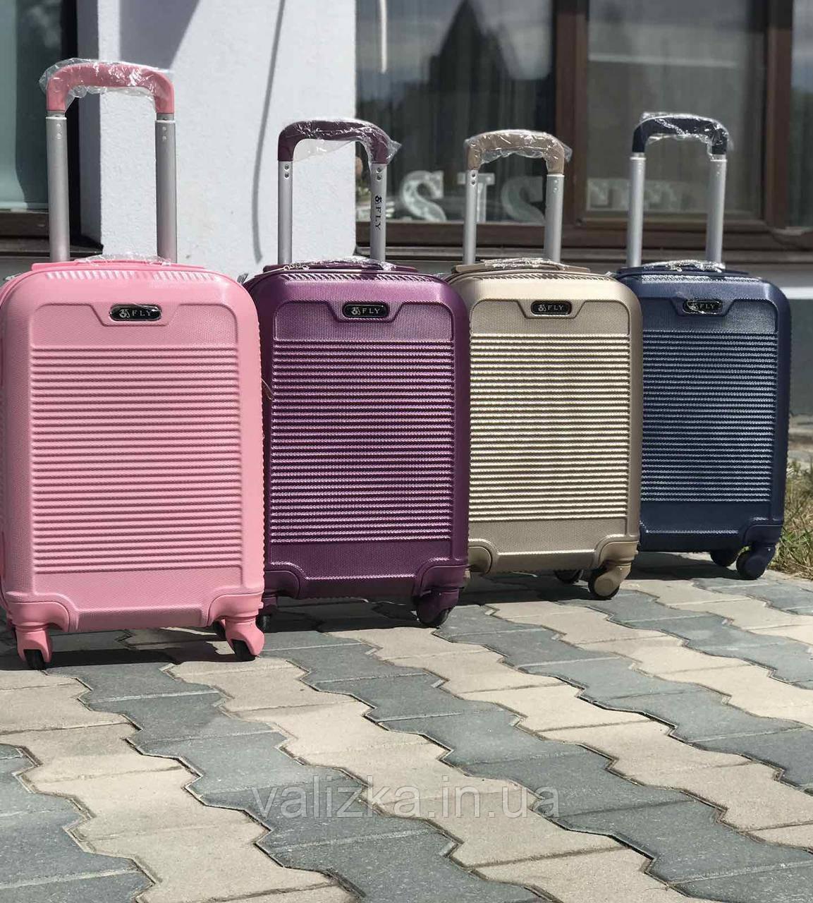 Пластиковый чемодан маленький темно синий для ручной клади