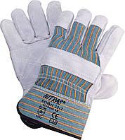 Перчатки защитные NITRAS 1312