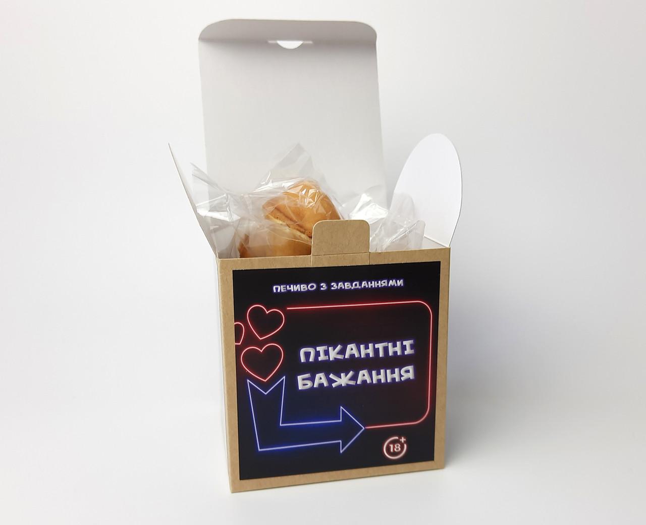 """Набор-игра """"Поиграем?"""": печенье с сексуальными заданиями для двоих и игральные кости с позами любви - фото 3"""