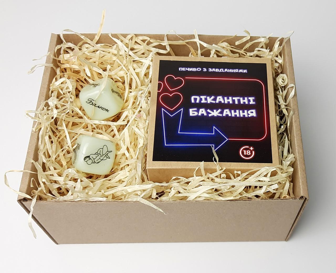 """Набор-игра """"Поиграем?"""": печенье с сексуальными заданиями для двоих и игральные кости с позами любви - фото 6"""