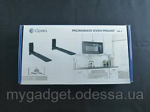 Крепление для микроволновой печи Opera  MB-4