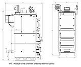 Твердопаливний котел тривалого горіння ТТ - 60 Смарт МВ (Smart MW) + (Автоматика), фото 6