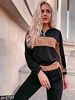 Женский стильный спортивный костюм с двухцветными вставками, фото 1
