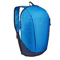 Рюкзак ARPENAZ Quechua 10л. Яскраво синій (№10)