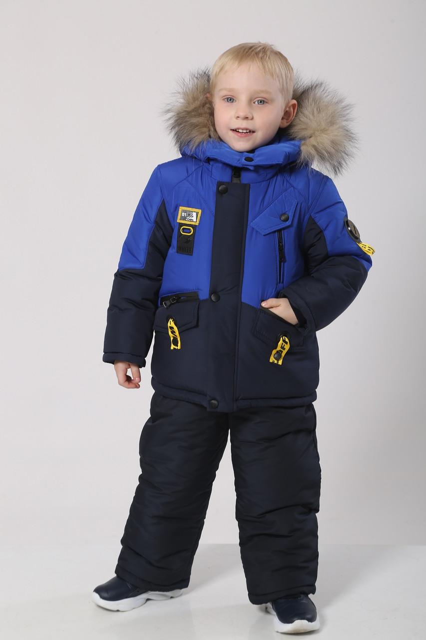 Дитячий зимовий комбінезон для хлопчика 22-28 електрик
