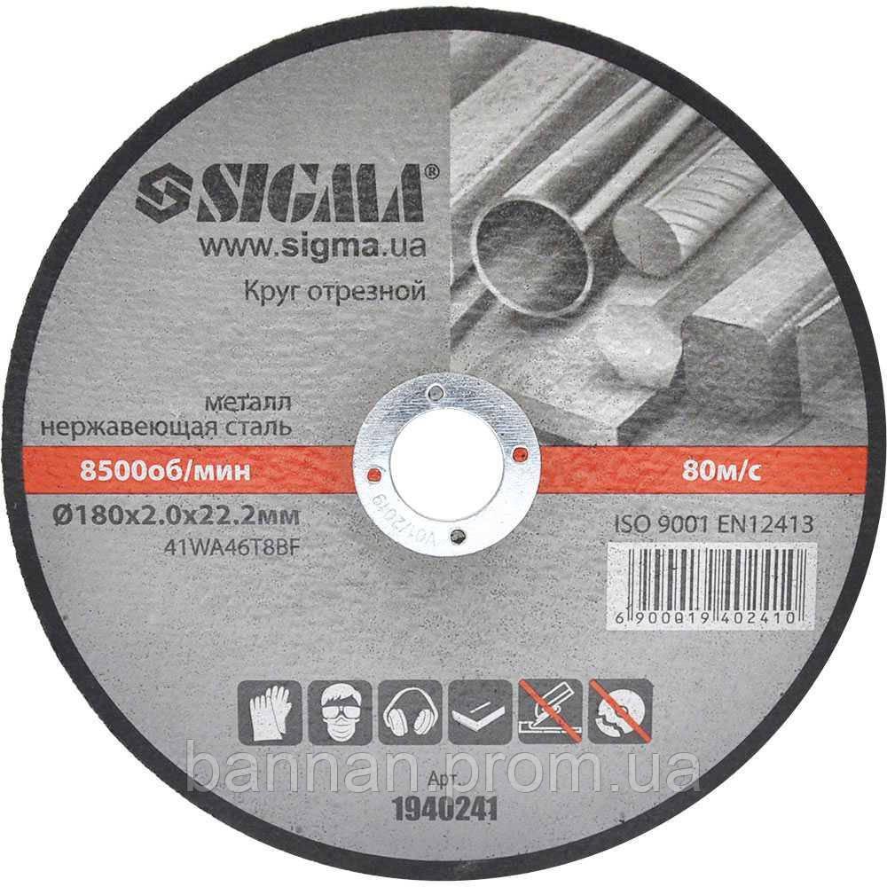 Круг отрезной по металлу и нержавеющей стали Ø180×2.0×22.2мм, 8500об/мин SIGMA (1940241)