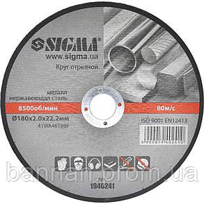 Круг отрезной по металлу и нержавеющей стали Ø180×2.0×22.2мм, 8500об/мин SIGMA (1940241), фото 2