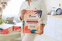 MILK BOX подарочный набор для приготовления молочного шоколада. Подарок детям