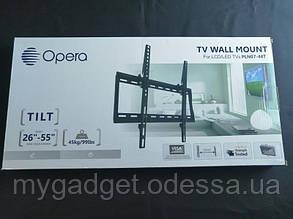 "Крепление для телевизора Opera PLN07-44T 26-55"""