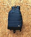 Универсальный рюкзак Матрас. Цвет: синий меланж, фото 9