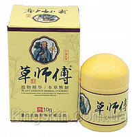 CAOSHIFU мазь для лечения всех заболеваний кожи. 10 грамм. (годен до 01.2023г)