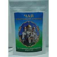 Монастырский чай для эффективного похудения, чай монастырский, святой чай для похудения, чай из монастыря