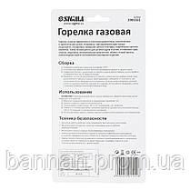 Горелка газовая для пайки Ø10мм SIGMA (2901551), фото 2