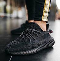 Мужские кроссовки Adidas Yeezy Boost 350 v2 static черные полностью рефлективные черные. Живое фото. Адідас